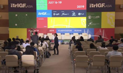 Image description: Plenary session at Asia Pacific IGF 2019