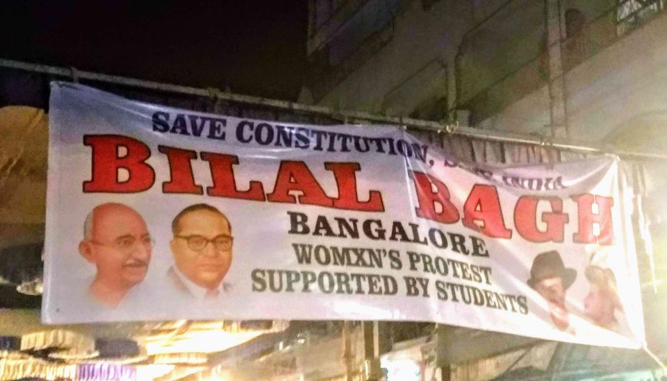 Image description: Photograph of banner for Bilal Bagh